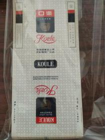 烟标口乐260张合售