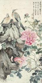 艺术微喷 陆抑非(1908-1997) 富贵白头58-30厘米