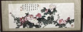 著名画家吴思雷先生牡丹图 142x46cm 镜框