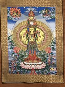 尼泊尔千手观音唐卡刺绣织锦绣画