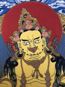 尼泊尔黄财神唐卡刺绣织锦画
