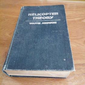 HELICOPTER THEORY WAYNE JOHNSON(直升机理论)英文版