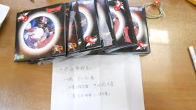 迪迦奥特曼 第1集—第52集:光碟26片全(上海世纪华创文化形象管理有限公司提供版权 上海声像出版社,原盒装)现有25张盘,差一张盘,请看图!051201