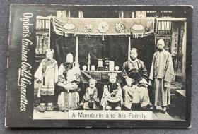 清末时期 清政府高官家庭合影银盐老照片一枚(相纸较厚)