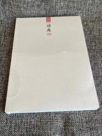 读库 1500 全新 正版 塑封 可代销代购 读库出品赠刊 2015年00号 读库杂志