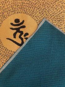 楞严咒唐卡刺绣织锦绣画