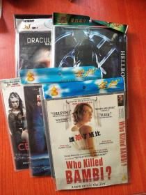 外国电影.故事片.DVD光盘.简装 :【 《丹敏的故事》《地下墓穴》《天才雷普利》《吸血鬼3000》《与女人们的对话》《地狱男爵》《世纪战魂》《新纪元》《午夜听众》《 谁杀了班比》】10部合售不拆售,不重复 看图