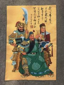 关公唐卡刺绣织锦绣桃源三结义