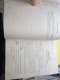 法院诉讼文书样式 (试行)