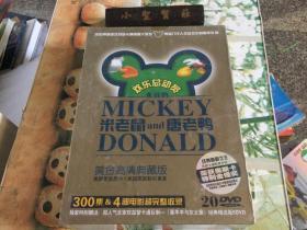 永远的米老鼠和唐老鸭 20DVD (未拆封)