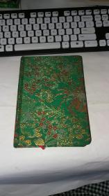 上海学生牌 日记本 (不少页)