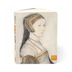荷尔拜因-素描的艺术 素描的艺术.荷尔拜因 黄海蓉,张健 湖北美术出版社9787539485935正版全新图书籍Book