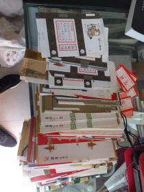 烟标金陵十二钗 南都牌 宝马 陶都 西湖 博爱等一批合售700张左右 牌如图
