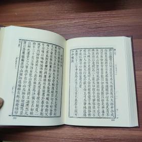 中国佛寺志-71 江西 仰山乘-精装 影印本