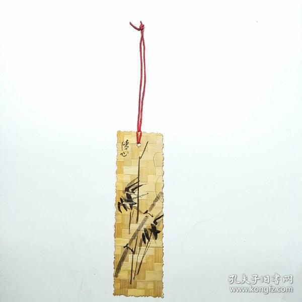 稀缺竹片书签(手绘竹画)