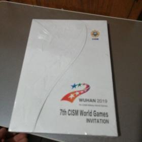 第七届世界军人运动会 2019中国.武汉【内含2册书一张光盘,一封邀请函】