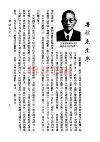 【复印件】台湾电影戏剧