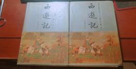 硬精装  西游记(李卓吾版本上下2册全,一版一印)