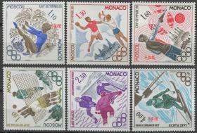 摩纳哥邮票 1980年 莫斯科奥运会 体操冰球排球新 雕刻版 6全新贴