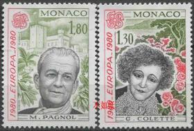 摩纳哥邮票 1980年 欧罗巴 女作家帕尼奥尔等 雕刻版 2全新