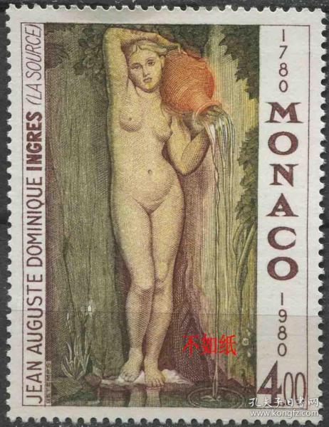 摩纳哥邮票 1980年 安格尔绘画 泉 雕刻版 1全新贴