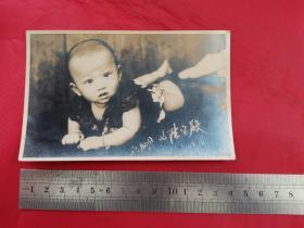 老照片:63年的婴儿照