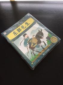 中国经典故事 全20册