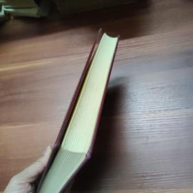 中国佛寺志-50-福建福州-鼓山志(二)--精装 影印本