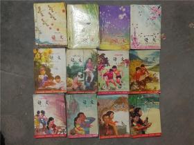 全日制六年制小学语文课本一套(四)