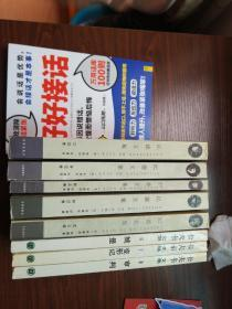 卡夫卡文集(共3册)