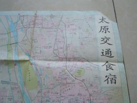 太原交通食宿图