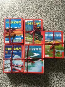 中国国家地理(2008全年 2009全年 2010全年 2011全年 2012全年)5年合售 有的附带地图附带别册《书总净重30公斤-此书不在包邮活动内》