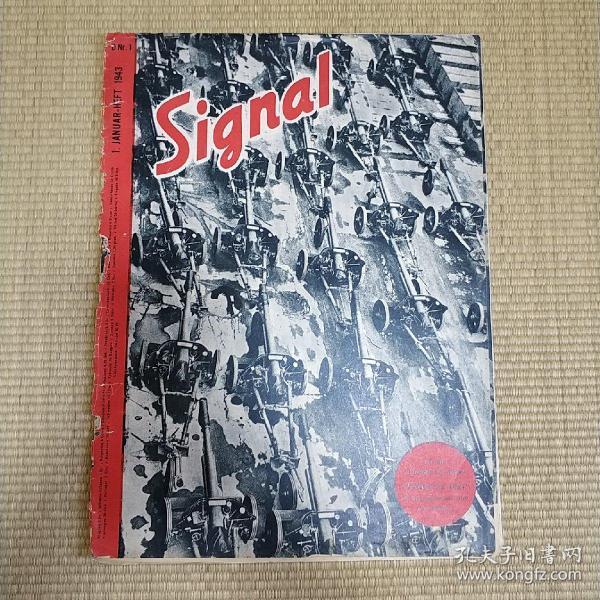 1943年1月德国国防军《信号》杂志signal