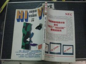 Hivi 1989 29