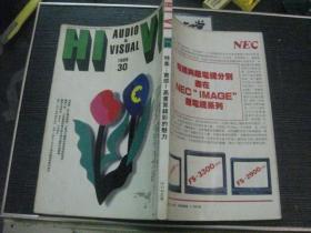 Hivi 1989 30