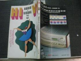 Hivi 1990 42