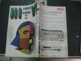 Hivi 1990 43