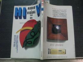 Hivi 1990 44