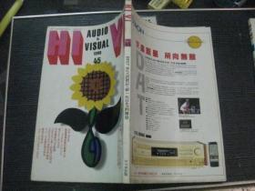 Hivi 1990 45