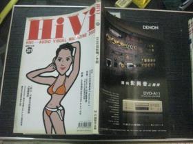 Hivi 2003 201