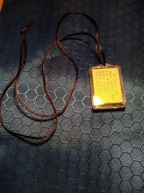 梵文中文合一护身符挂件一串(珠子为水晶制成)