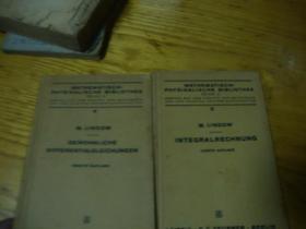 民国旧书,<< 外文版  民国22年版 2本合售>>品图自定