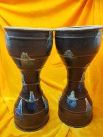 宋瓷黑山窑花鼓瓶,本店所有货,亏本处理,喜欢抓紧下单,价格特别的便宜,真的---