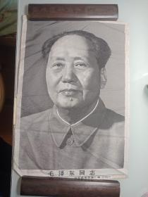 毛泽东同志丝绸像