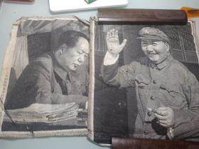 毛主席丝绸像(两幅)