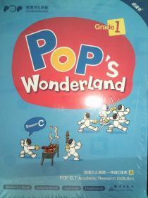 新东方Pop's Wonderland 泡泡少儿英语一年级C体系 暑
