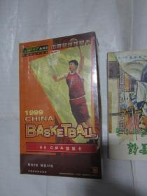 全世界独家:中国篮球球星卡 1999 中国首届CBA球星卡(每包8张每盒36包)整盒出售,共288张,超级十品全新原装未开塑料封,有胡卫东, 王治郅 郭士强,姚明等等