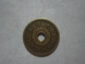 大日本昭和十四年十钱【纹路清晰,包浆漂亮】