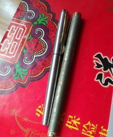 三星钢笔2支(统打)。
