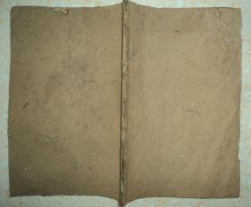 清代木刻、新刻增补、【万事不求人】、多个内容全一册。